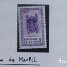 Sellos: 3 SELLOS NUEVOS MASCARAS RITUALES COSTA DE MARFIL. Lote 297071908