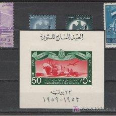 Sellos: EGIPTO BONITO LOTE DE SERIES Y HOJA BLOQUE . Lote 3691870