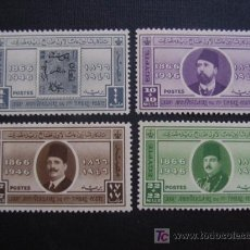 Sellos: EGIPTO Nº YVERT 238/1** AÑO 1946. 80 ANIVERSARIO DEL 1º SELLO EGIPCIO. Lote 32764109