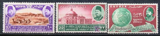 EGIPTO 3 SELLOS NUEVOS MNH 1950 EGYPT E190B (Sellos - Extranjero - África - Egipto)