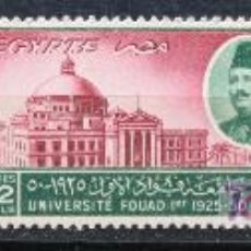 Sellos: EGIPTO 3 SELLOS NUEVOS MNH 1950 EGYPT E190B. Lote 14903855