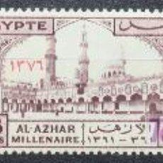 Sellos: EGIPTO 3 SELLOS NUEVOS MNH 1957 EGYPT E205S. Lote 168472593