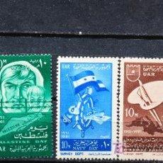 Sellos: EGIPTO 5 SELLOS NUEVOS MNH 1961 EGYPT E222C. Lote 15067990
