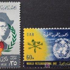 Sellos: EGIPTO 2 SELLOS NUEVOS MNH 1962 EGYPT E224C. Lote 15068033