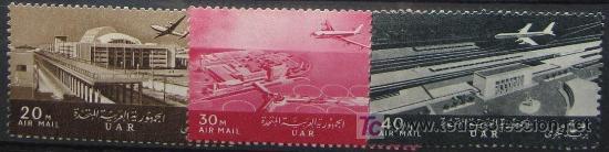 EGIPTO 3 SELLOS NUEVOS MNH 1963 EGYPT E227 (Sellos - Extranjero - África - Egipto)