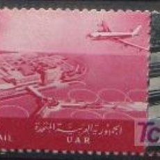 Sellos: EGIPTO 3 SELLOS NUEVOS MNH 1963 EGYPT E227. Lote 15079966