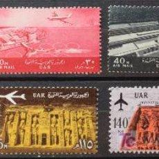 Sellos: EGIPTO 7 SELLOS NUEVOS MNH 1963 EGYPT E229. Lote 27521923