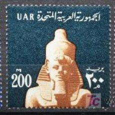 Sellos: EGIPTO 3 SELLOS NUEVOS MNH 1964 EGYPT E231B. Lote 27521925