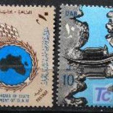 Sellos: EGIPTO 4 SELLOS NUEVOS MNH 1964 EGYPT E234G. Lote 15140372