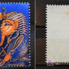 Sellos: EGIPTO 1 SELLO NUEVO CON FIJADOR MLH 1964 EGYPT E231. Lote 27521924