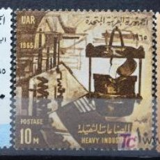 Sellos: EGIPTO 3 SELLOS NUEVOS MNH 1965 EGYPT E236B. Lote 15140501