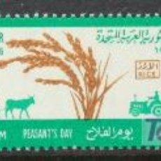 Sellos: EGIPTO 3 SELLOS NUEVOS MNH 1966 EGYPT E244. Lote 15183837