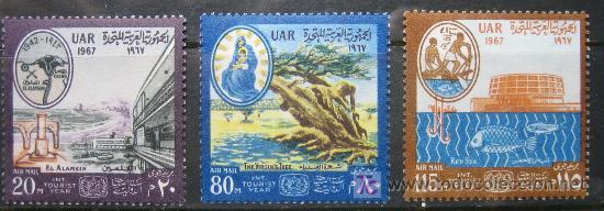 EGIPTO 3 SELLOS NUEVOS MNH 1967 EGYPT E253 (Sellos - Extranjero - África - Egipto)