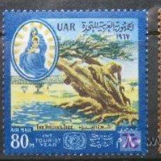 Sellos: EGIPTO 3 SELLOS NUEVOS MNH 1967 EGYPT E253. Lote 27422630
