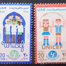 Sellos: EGIPTO 2 SELLOS NUEVOS MNH 1968 EGYPT UNICEF E257C. Lote 15183952