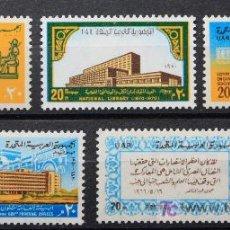 Sellos: EGIPTO 5 SELLOS NUEVOS MNH 1970 EGYPT E259. Lote 15183989