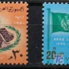 Sellos: EGIPTO 2 SELLOS NUEVOS MNH 1970 EGYPT E259B. Lote 15184052