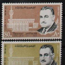 Sellos: EGIPTO 2 SELLOS NUEVOS MNH 1970 EGYPT E259H. Lote 53975686