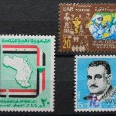 Sellos: EGIPTO 5 SELLOS NUEVOS MNH 1970 EGYPT E259J. Lote 15184305
