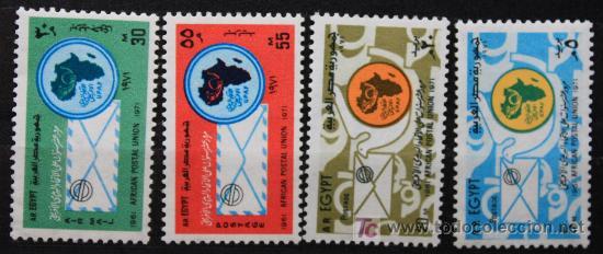 EGIPTO 4 SELLOS NUEVOS MNH 1971 EGYPT E261 (Sellos - Extranjero - África - Egipto)