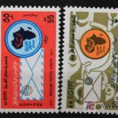 Sellos: EGIPTO 4 SELLOS NUEVOS MNH 1971 EGYPT E261. Lote 15198600