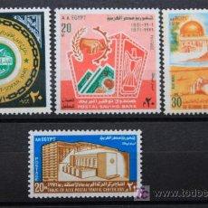 Sellos: EGIPTO 4 SELLOS NUEVOS MNH 1971 EGYPT E262. Lote 15198606