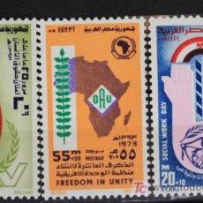 Sellos: EGIPTO 3 SELLOS NUEVOS MNH 1973 EGYPT E280. Lote 15282635
