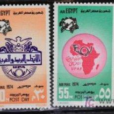 Sellos: EGIPTO 4 SELLOS NUEVOS MNH 1974 EGYPT E283. Lote 15282718