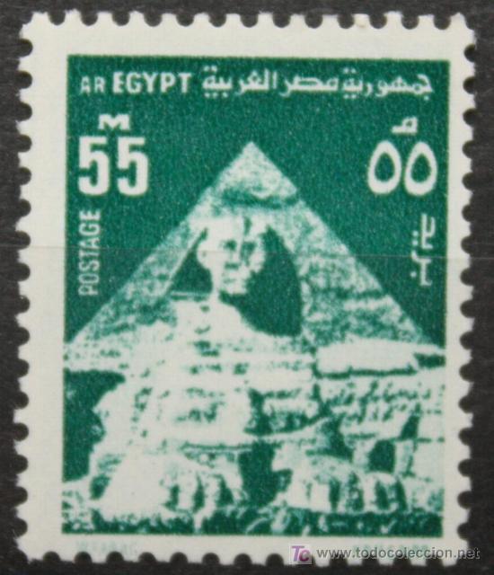 EGIPTO 1 SELLO NUEVO MNH 1974 EGYPT E283B (Sellos - Extranjero - África - Egipto)