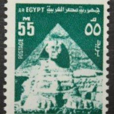 Sellos: EGIPTO 1 SELLO NUEVO MNH 1974 EGYPT E283B. Lote 15282749
