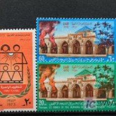 Sellos - EGIPTO 8 SELLOS NUEVOS MH EGYPT AÑOS 70 e295 - 15436846