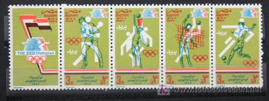 EGIPTO 5 SELLOS NUEVOS MNH 1984 OLÍMPICOS EGYPT E310 (Sellos - Extranjero - África - Egipto)