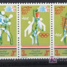 Sellos: EGIPTO 5 SELLOS NUEVOS MNH 1984 OLÍMPICOS EGYPT E310. Lote 224993115