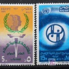 Sellos: EGIPTO 4 SELLOS NUEVOS MNH 1985 EGYPT E311C. Lote 224992590