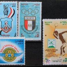 Sellos - EGIPTO 6 SELLOS NUEVOS MNH 1985 EGYPT e314 - 15661866