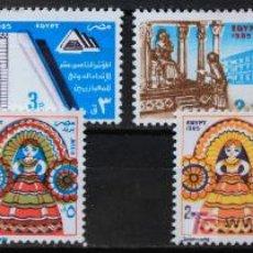 Sellos - EGIPTO 6 SELLOS NUEVOS MNH 1985 EGYPT e317 - 15661911