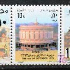 Sellos: EGIPTO SELLOS NUEVOS MNH 1990 EGYPT E352B. Lote 15995520