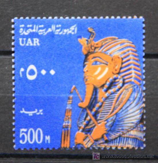 EGIPTO 1 SELLO NUEVO MNH 1964 EGYPT E231A (Sellos - Extranjero - África - Egipto)