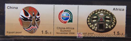 EGIPTO CHINA SELLOS NUEVOS MNH 2006 EGYPT E451 (Sellos - Extranjero - África - Egipto)