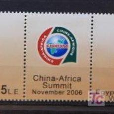 Sellos: EGIPTO CHINA SELLOS NUEVOS MNH 2006 EGYPT E451. Lote 150793406