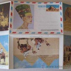 Sellos: AEROGRAMA CON SU SELLO. EGIPTO AÑOS 80 ENVIO GRATIS¡¡¡. Lote 20921422