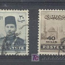 Sellos: EGIPTO, USADOS. Lote 21266488