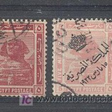 Sellos: EGIPTO, USADOS. Lote 21266745