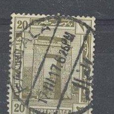 Sellos: EGIPTO, USADOS. Lote 21266752