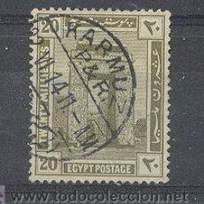 Sellos: EGIPTO, USADOS. Lote 21266761