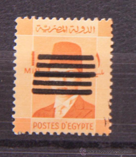 EGIPTO EGYPT 1953 MNH E-199 (Sellos - Extranjero - África - Egipto)