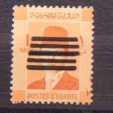Sellos: EGIPTO EGYPT 1953 MNH E-199. Lote 26533349