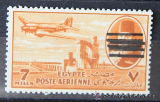 EGIPTO EGYPT 1953 MNH SELLO NUEVO E-199D (Sellos - Extranjero - África - Egipto)