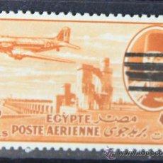 Sellos: EGIPTO EGYPT 1953 MNH SELLO NUEVO E-199D. Lote 27283560