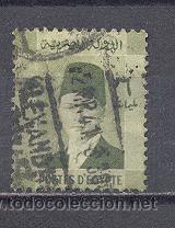 EGIPTO, USADO, (Sellos - Extranjero - África - Egipto)